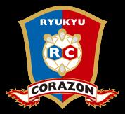 琉球コラソンロゴ