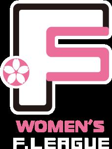 女子Fリーグ